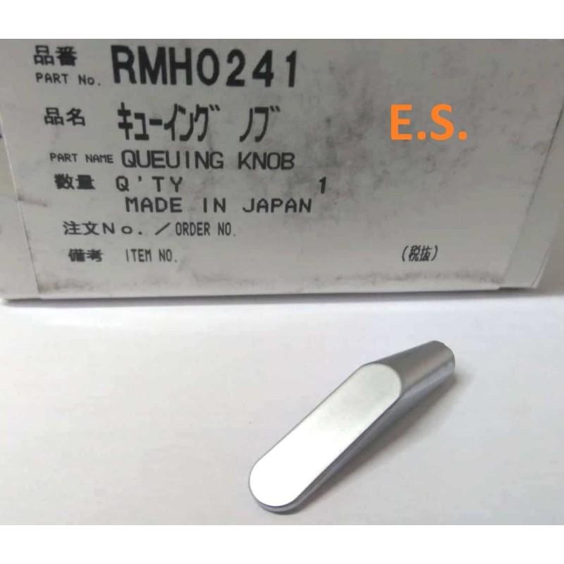 Arm Lift Knob for the new Technics SL1200 GAE turntable RMH0241 -  ElettronicaShop Net